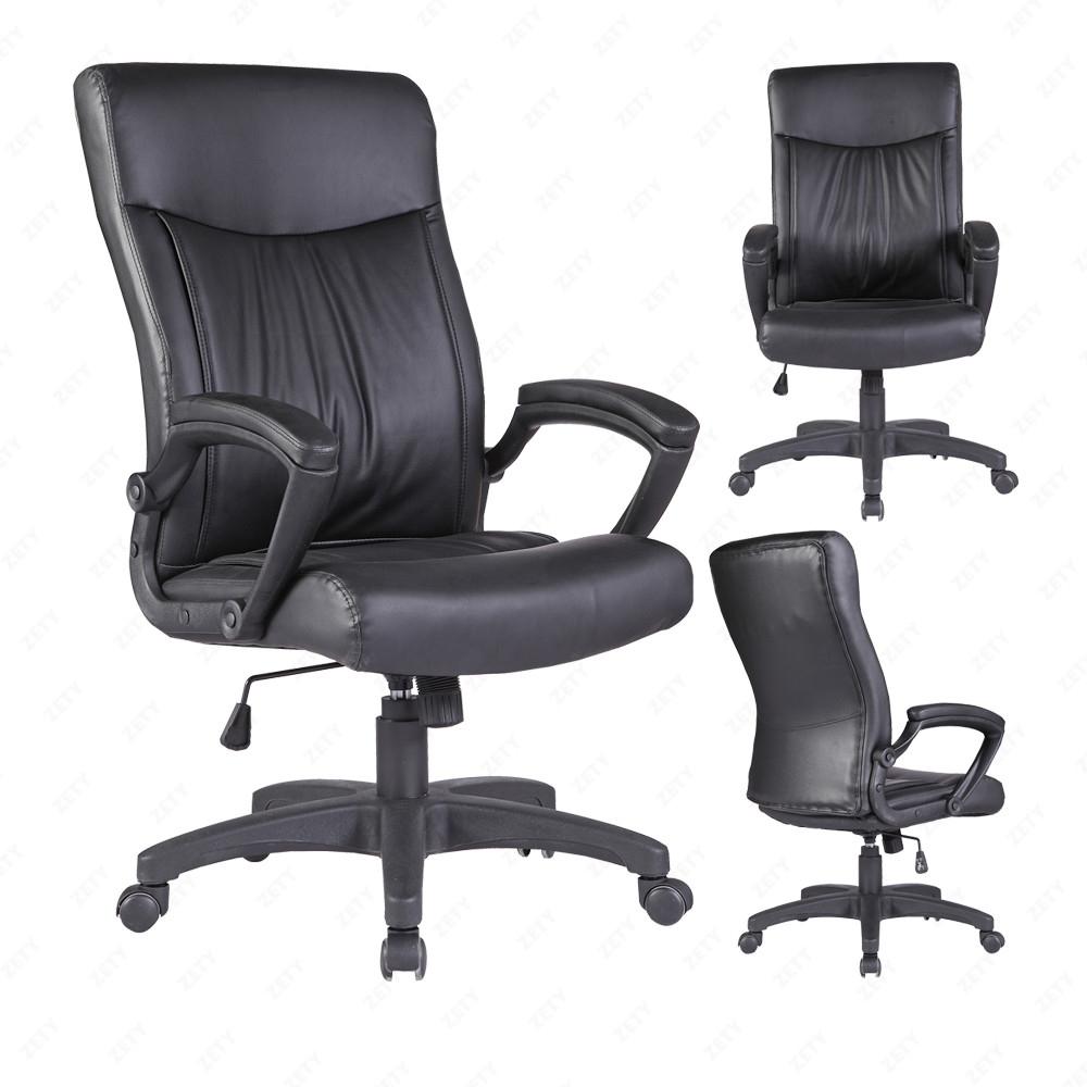 Executive Swivel Office Chair Ergonomic PU Leather High Back Computer Desk Ch