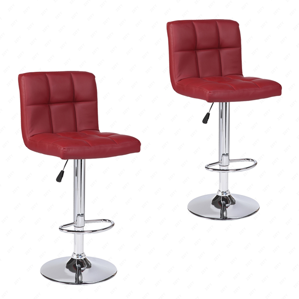 bar stool adjustable