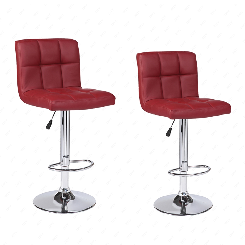 Modern Design Set of 2 Bar Stools Adjustable Leather  : b70d4187445e266b from www.ebay.com size 1000 x 1000 jpeg 209kB