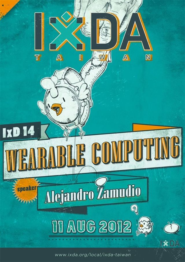 IxD14 | 貼身數位小助手 Wearable Computing