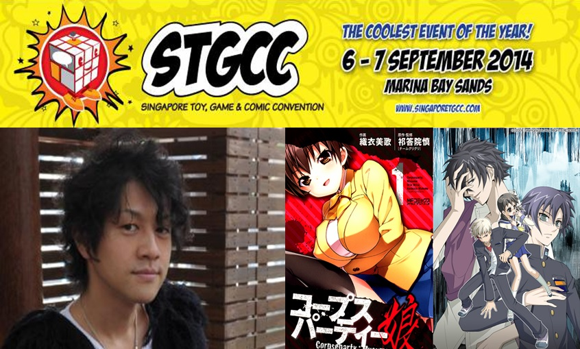 STGCC 2014 Featured Guests: Makoto Kedouin