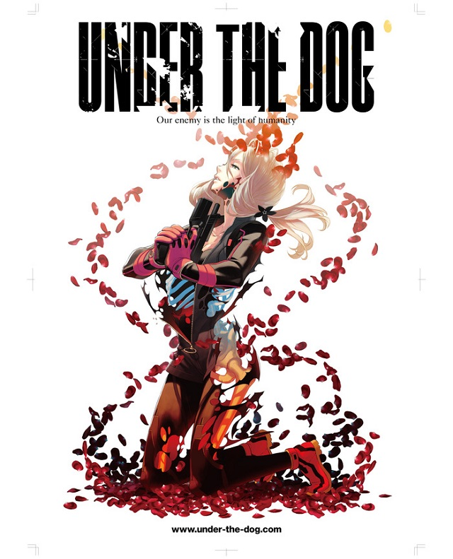 Under the Dog Kickstarter opened!