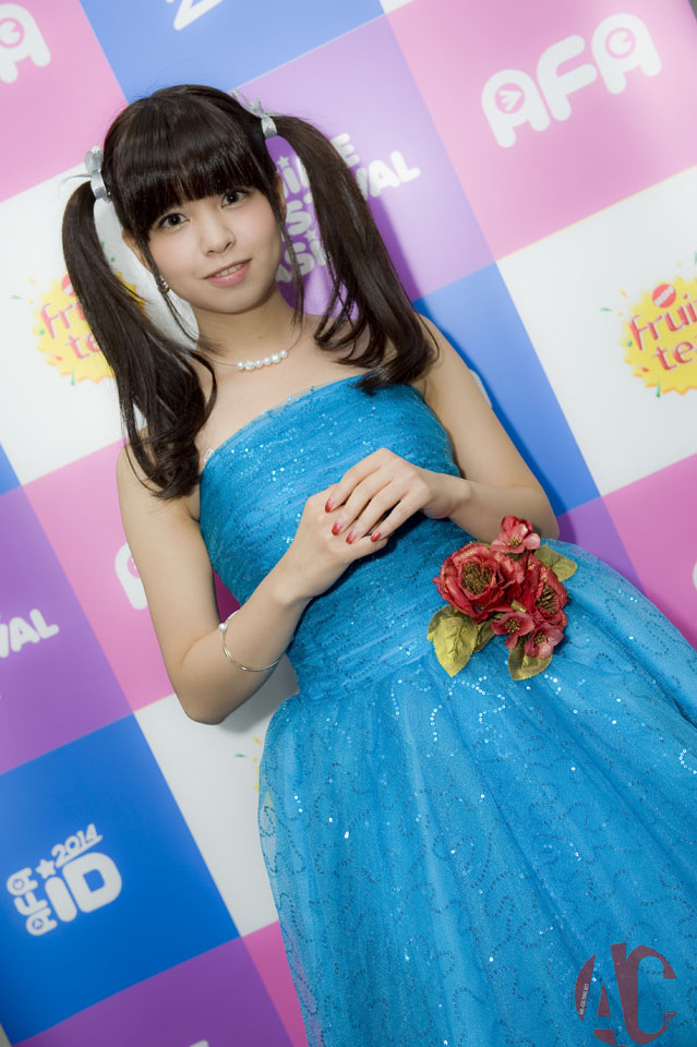 AFA ID 2014 : Interview with Haruna Luna