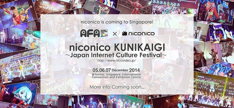 AFA SG 2014 Nico