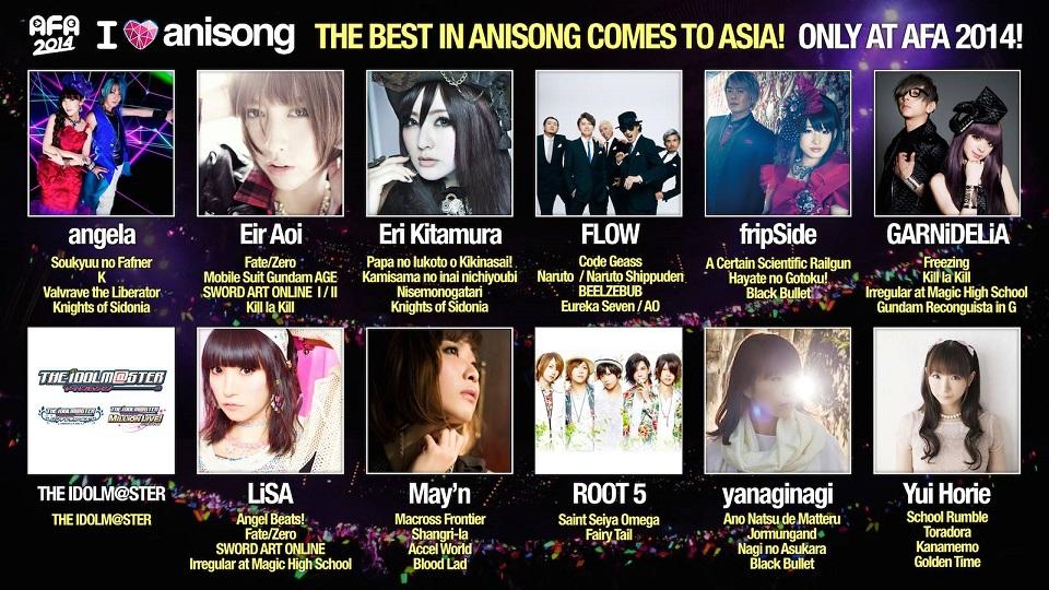 AFA SG lineup