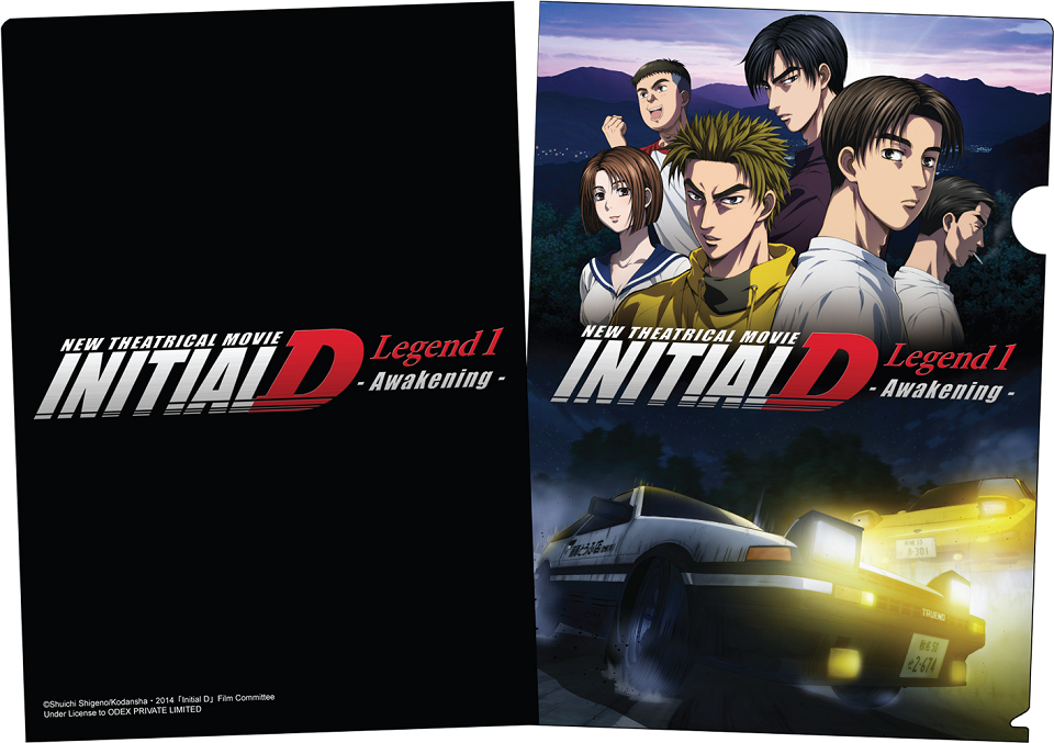 New Initial D the Movie Legend 1 Awakening Folder