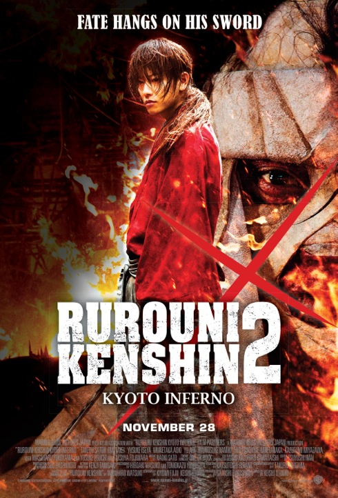 Warner Bros. UK presents RUROUNI KENSHIN 2: KYOTO INFERNO coming to UK cinemas