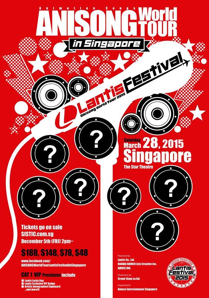 Lantis Festivl Singapore (2)