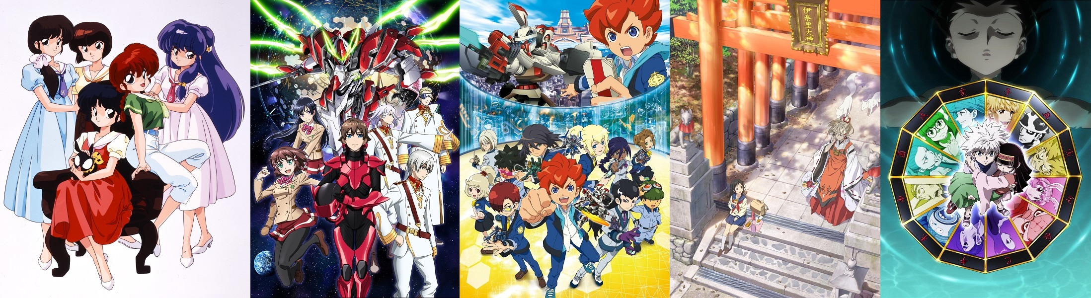 ANIMAX'S NEW LINEUP FOR JANUARY 2015