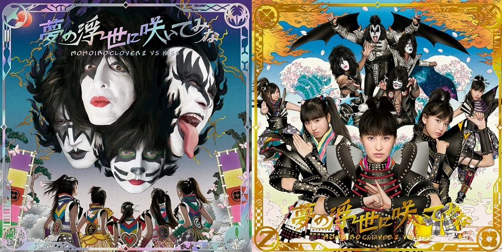 KISS / Momoiro Clover Z import CDs available now in USA