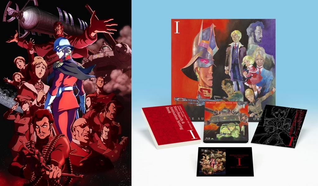 "Worldwide ""MOBILE SUIT GUNDAM THE ORIGIN"" Blu ray & on-demand streaming available on DAISUKI.NET"