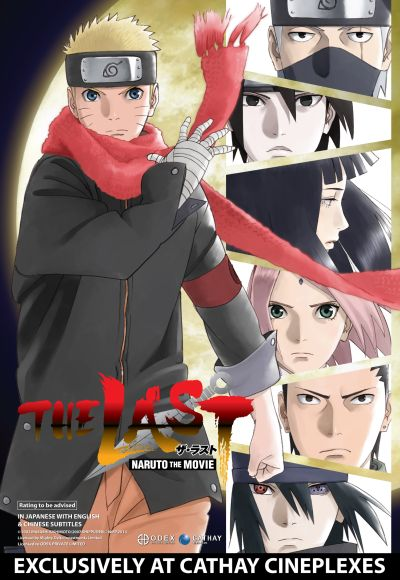 The Last: Naruto the Movie Opening In SG On 12 MAR 2015