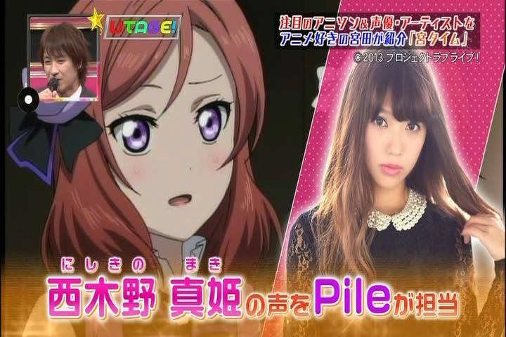 Famous Love Live! Voice Actress Pile Performed Zankoku Na Tenshi No Thesis Live
