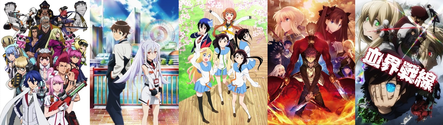Anime Consortium Japan New Spring 2015 Line-Up and Anime Japan 2015 Official Report