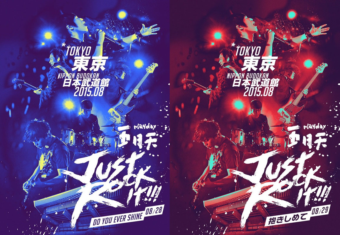 "Mayday to hold two days concert ""Just Rock It 2015 TOKYO"" at Nippon Budokan"