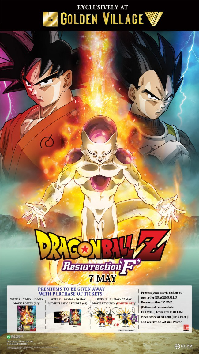 "Dragon Ball Z: Resurrection of ""F"" Crashing In SG On 07 May 2015"