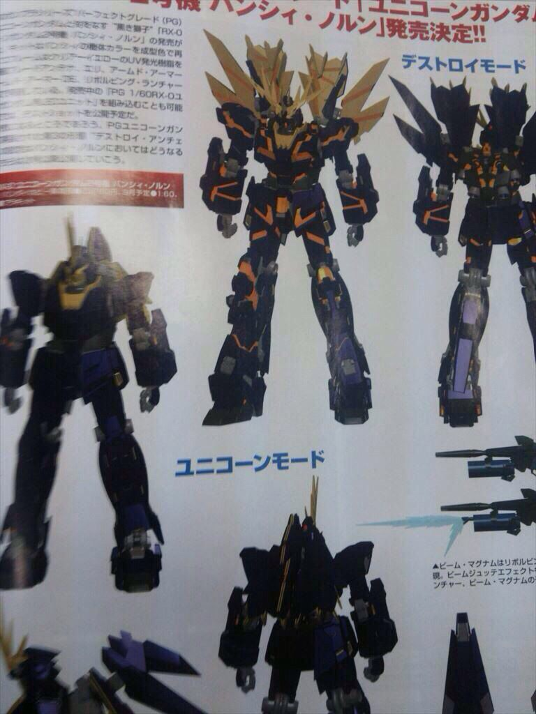 PG Banshee Norn to be released in September!