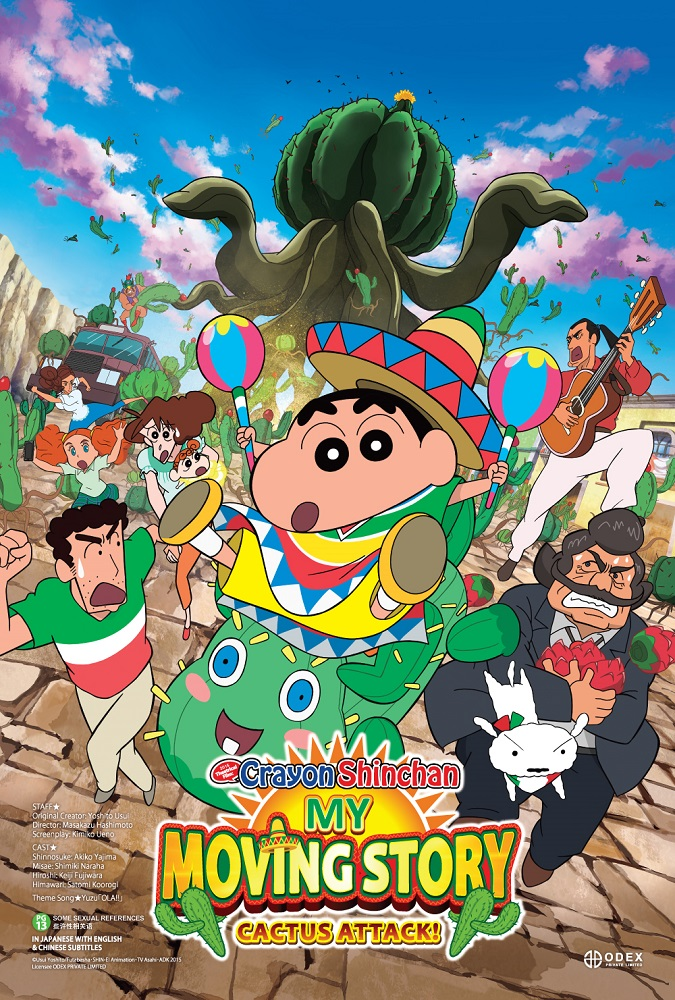 'Crayon Shin-Chan: My Moving Story! Cactus Large Attack!' Exclusive Singapore Fans Preview On 03 July 2015
