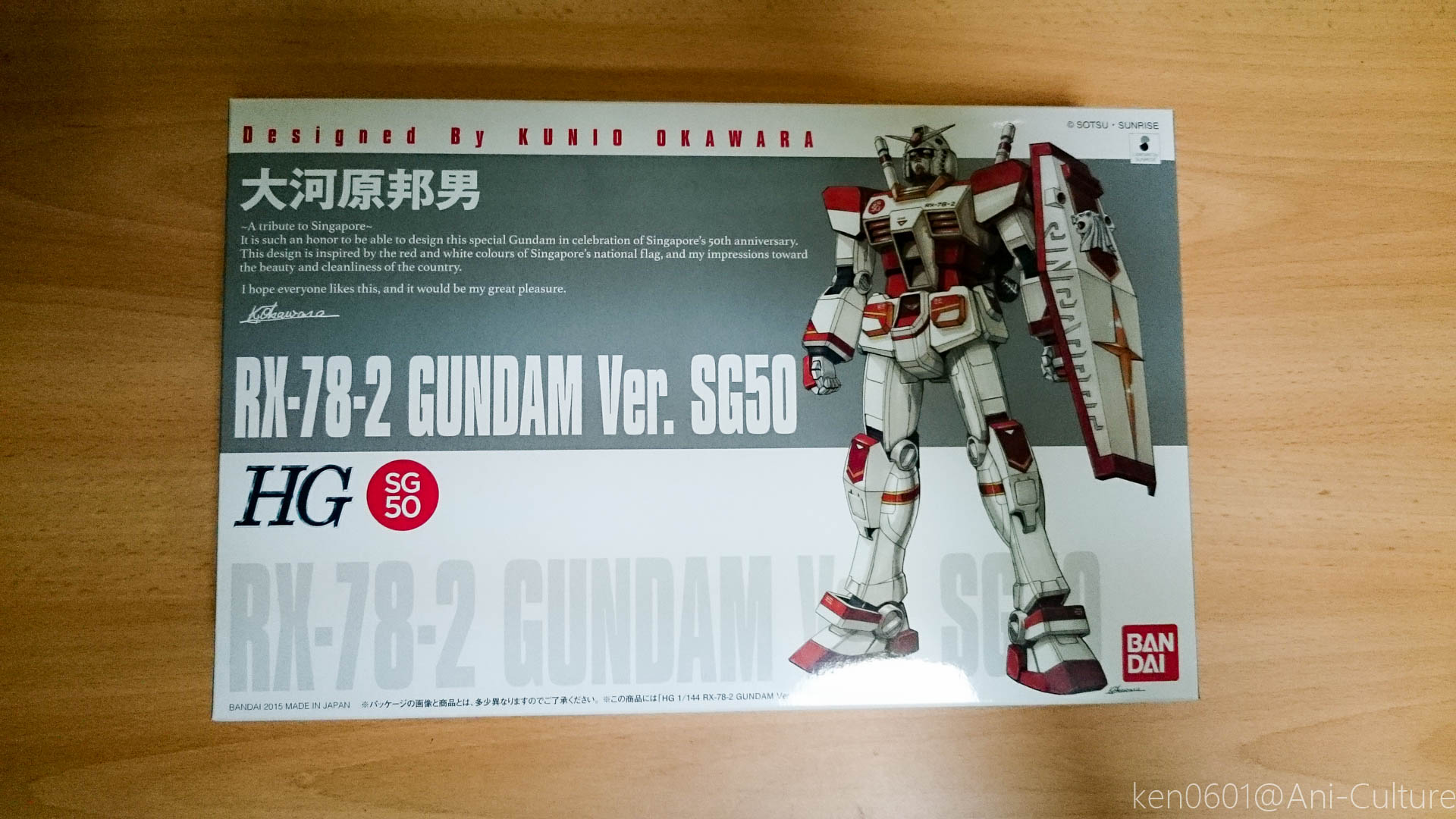 Gundam Docks at Singapore exclusive HG RX-78-2 Gundam SG50 first looks.