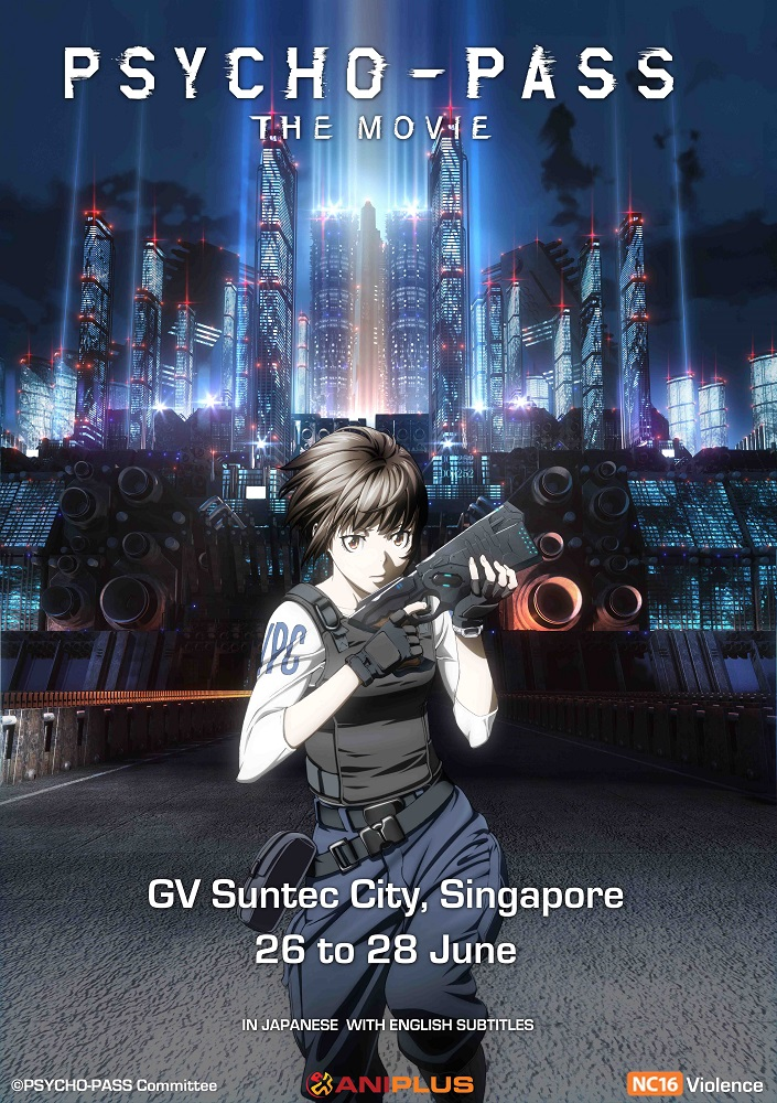 Psycho-Pass: The Movie Opens in Singapore With Limited Timeslots Exclusively By ANIPLUS
