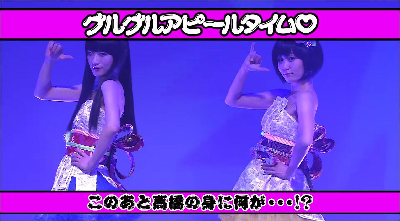 YANAKIKU Returns To J-Pop Summit 2015