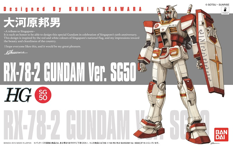 Gundam Docks in Singapore exclusive HG RX-78-2 SG50 model kit!