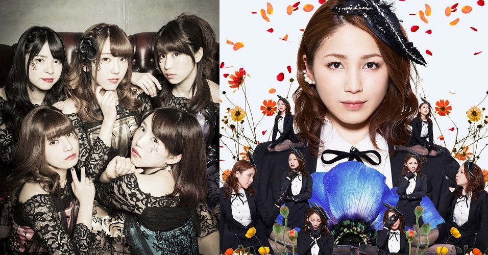 "STARMARIE and You Kikkawa will be performing at ""Taiwan's Girl Idol Festival"""