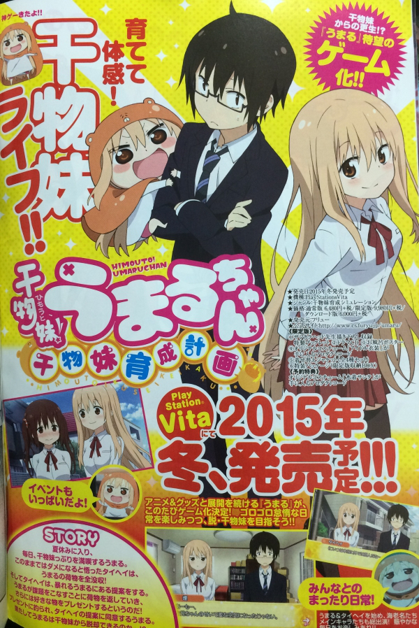 Himoto! Umaru-chan to get PS Vita game