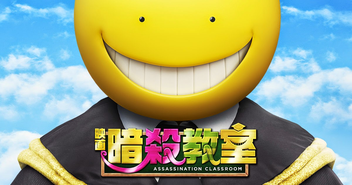 Review on Assassination Classroom movie