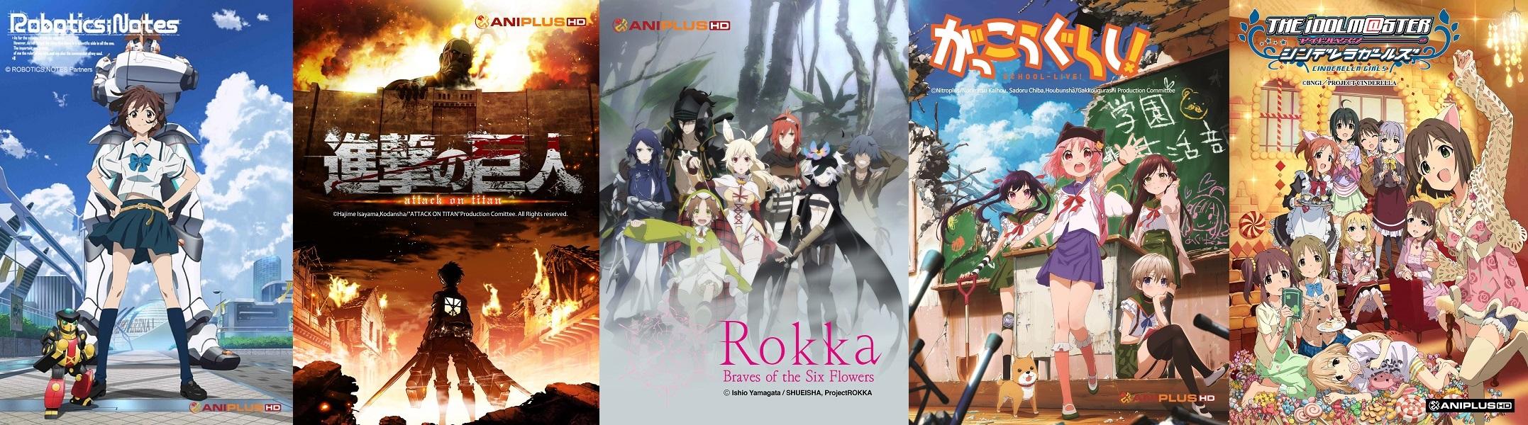 ANIPLUS August 2015 Anime Lineup