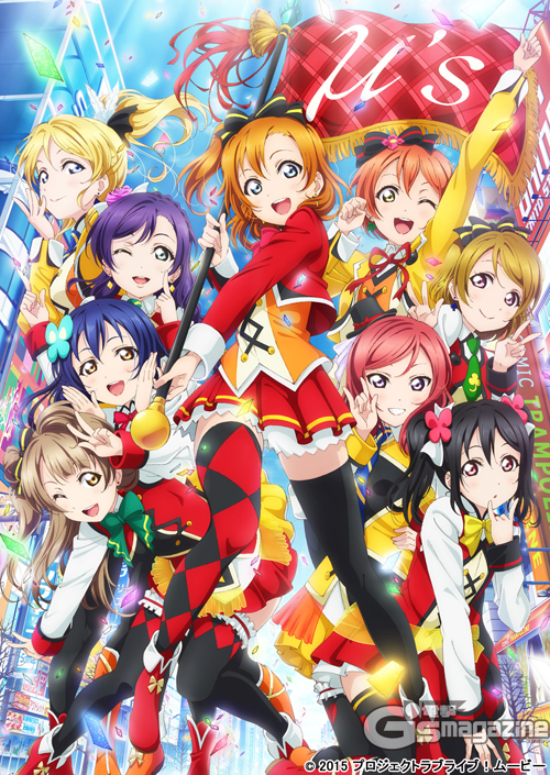 Love Live! The School Idol Movie Blu Ray release date annouced