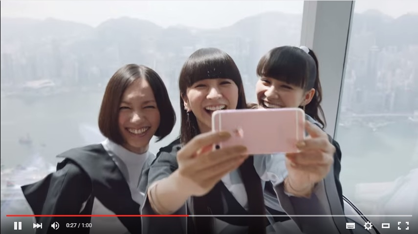 Perfume makes a appearance in Apple's iPhone 6S promo video!