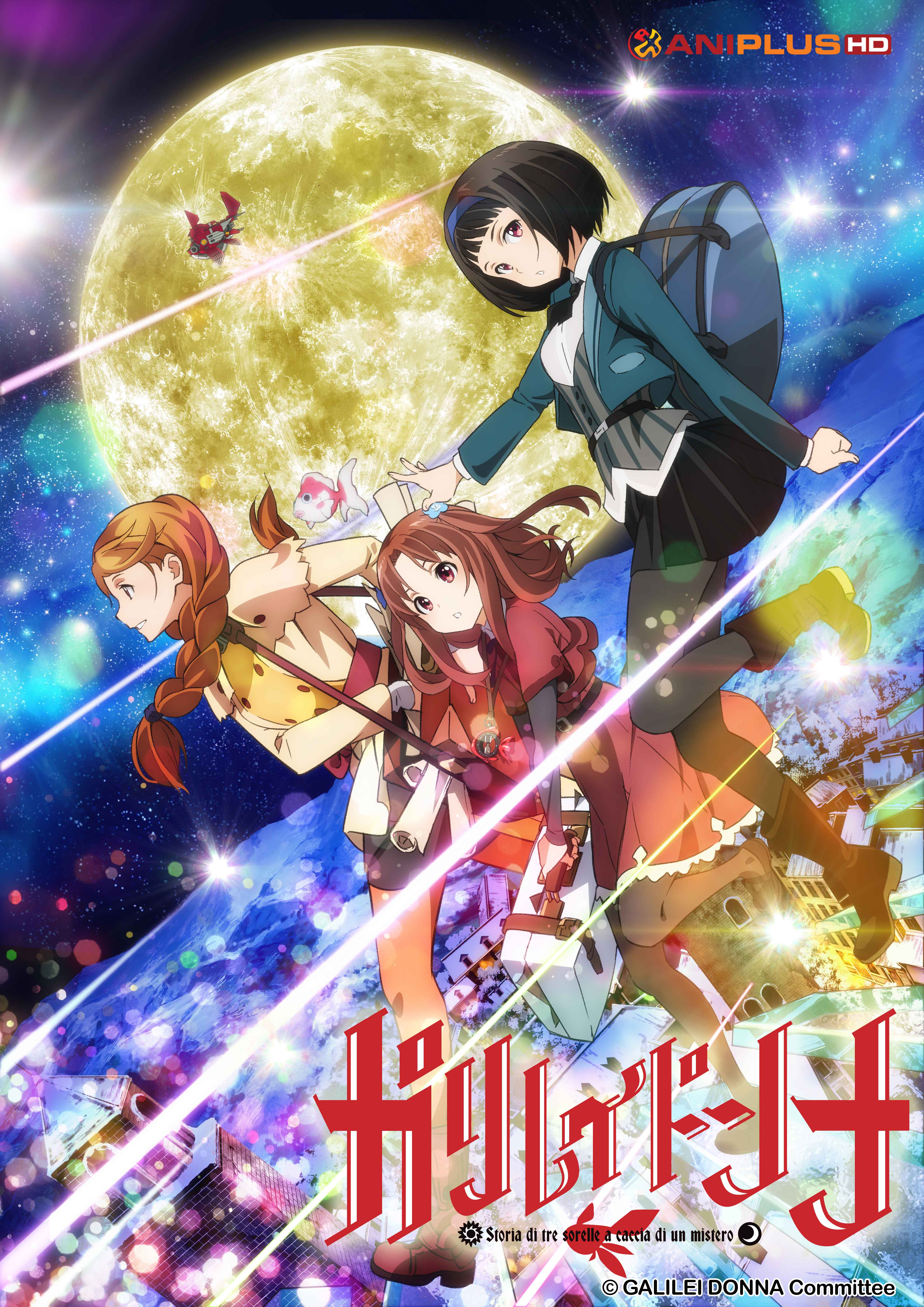 [Latest]ANIPLUS HD highlights for the month of December