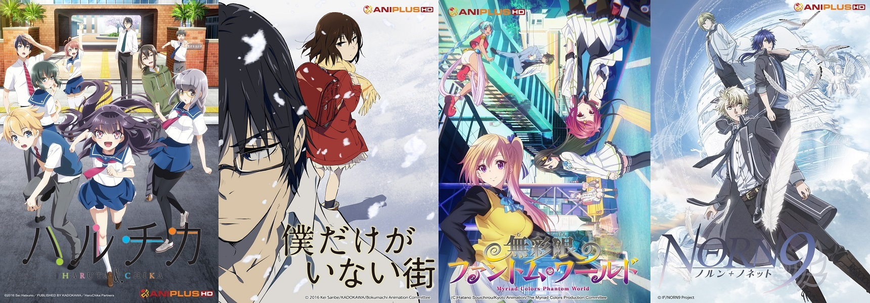 ANIPLUS January 2016 Anime Lineup