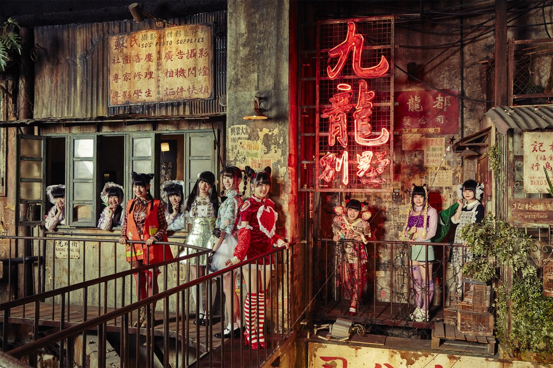 [New CD Release] Niji no Conquistador New Single, Alien Girl in New York / 虹のコンキスタドール「↓エイリアンガール・イン・ニューヨーク↑」