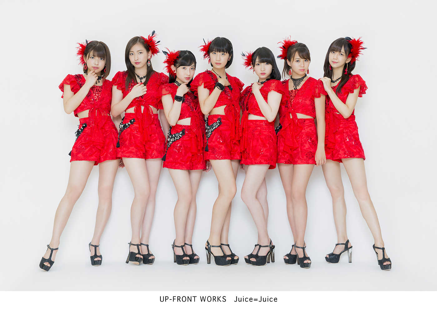 "Juice=Juice Announces Additional International Tour Dates for South America on ""Juice=Juice Day"" – Press Release –"