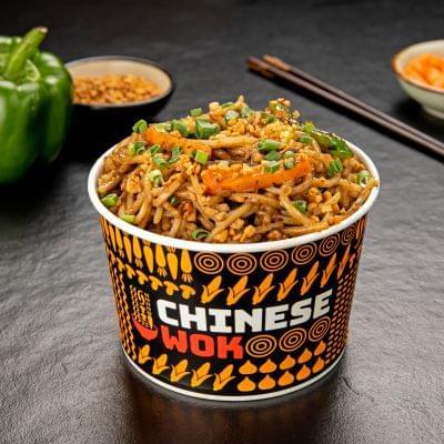 Veg Medium Wok Bowl image