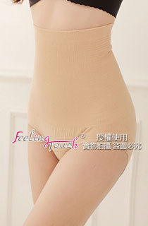 HIGH WAISTED SLIMMING UNDERWEAR