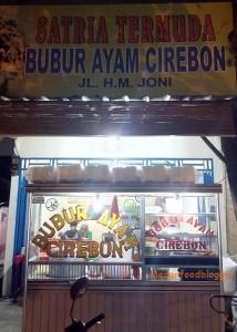 Bubur Ayam Cirebon (Foto Medanfoodblog)