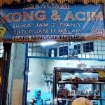 Mie Ayam Akong Acim