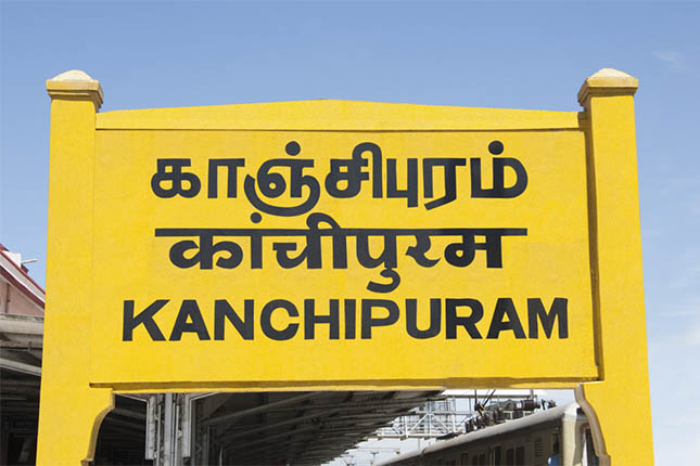 Kanjeevaram sarees from Kanchipuram