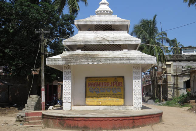 Entrance to Raghurajpur