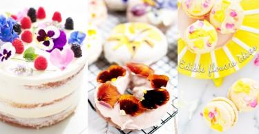比真花還要迷人!7款食用花製的美麗甜品比鮮花更適合當母親節禮物!