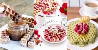 窩夫迷不能錯過的假日早餐-輕鬆炮製5款甜品店爆紅窩夫