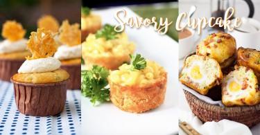 不愛甜食的你點進來!6款法式鹹杯子蛋糕早餐,下午茶都可以吃!