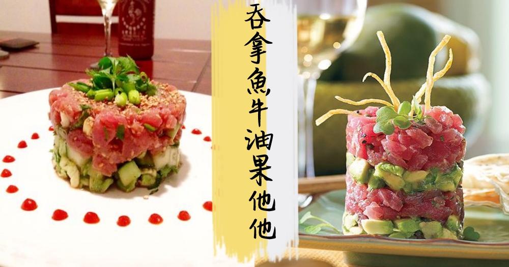 魚生和水果的完美配合~醒胃香甜的滋味太令人感動!