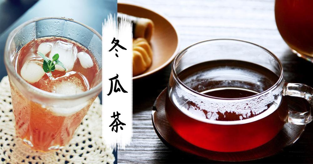 只要2種材料就可以熬出台灣味道~香甜消暑的冬瓜茶~