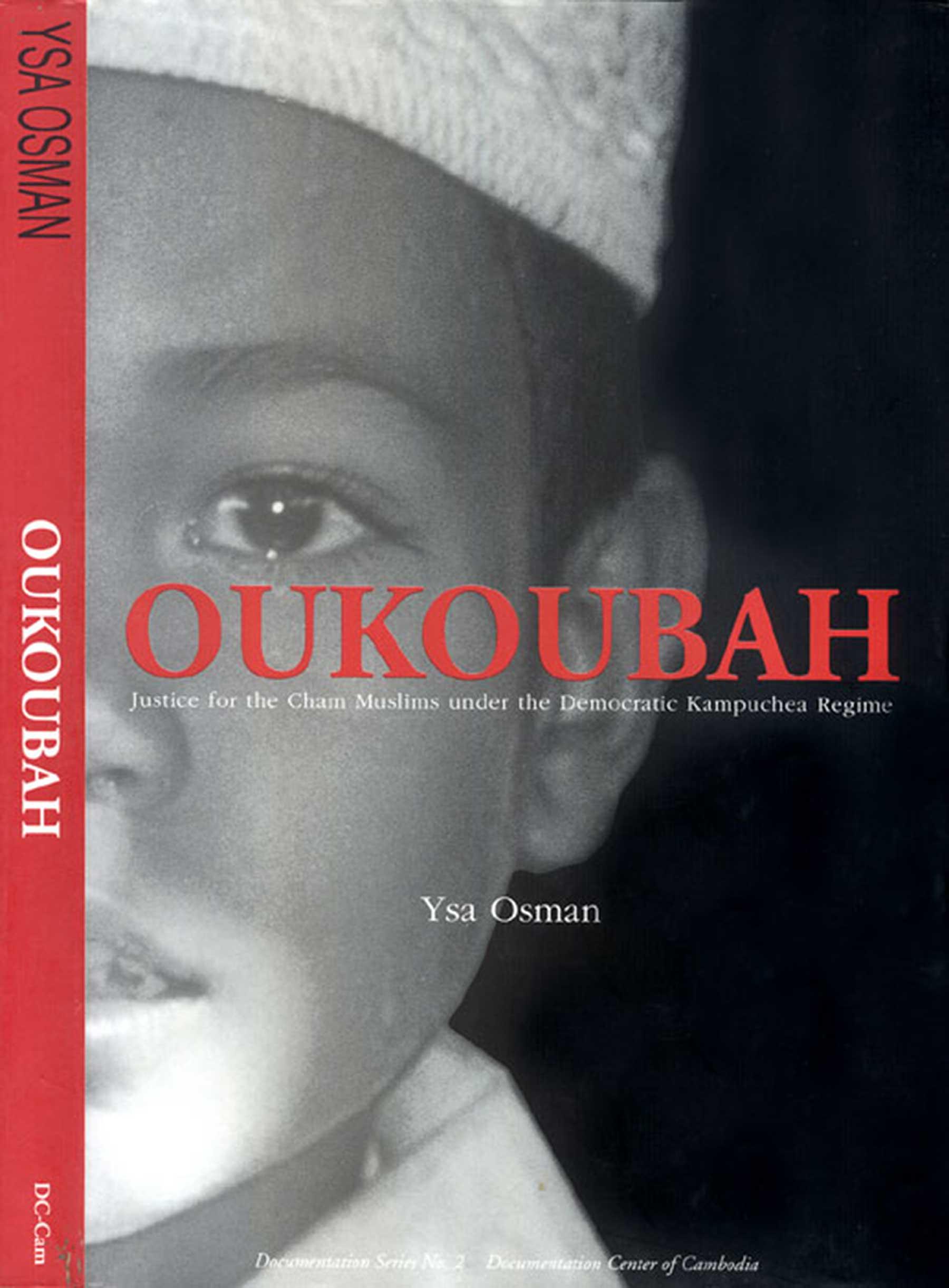 OUKOUBAH