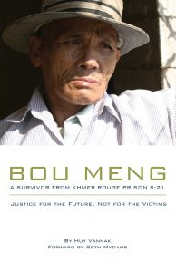 BOU MENG: A SURVIVOR FROM KHMER ROUGE PRISON S-21, Justice for the Future, Not Just for the Victims, Huy Vannak (2010)