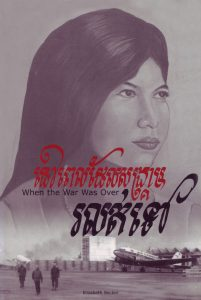 WHEN THE WAR WAS OVER: Cambodia and the Khmer Rouge Revolution –  Elizabeth Becker Translated by Sokha Irene (2005)